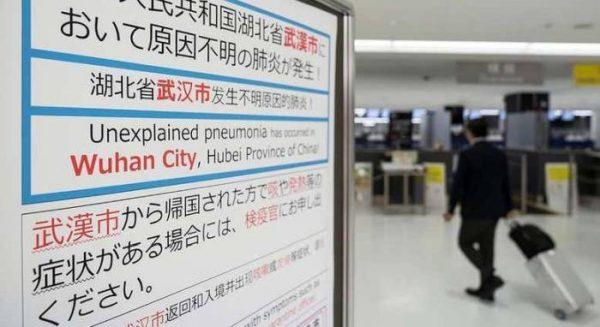 Koronavirüs hastalığı günlüğü Ocak 2020 : Wuhan kenti